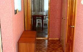 1-комнатная квартира, 34 м², 12/12 этаж, улица Желтоксан за 7 млн 〒 в Шымкенте
