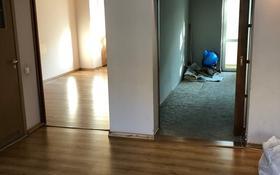 3-комнатная квартира, 94 м², 2/5 этаж помесячно, мкр Самал-2 48 за 300 000 〒 в Алматы, Медеуский р-н