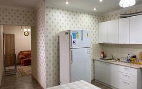 3-комнатная квартира, 71.1 м², 11/13 этаж, Акан сері 16 за 17.9 млн 〒 в Нур-Султане (Астана), Сарыарка р-н