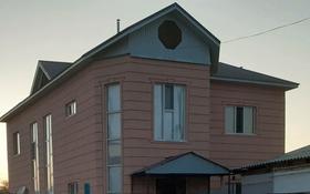 5-комнатный дом, 250 м², 8 сот., Сағымбаев көшесі 57 — Бейбітшілік за 25 млн 〒 в