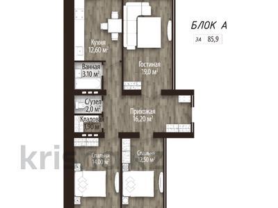 3-комнатная квартира, 85 м², Мкр Батыс 2 49Д за ~ 11.6 млн 〒 в Актобе — фото 5
