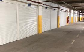 30 паркингов , стены профлист ворота ролставни . за 45 млн ₸ в Астане, Алматинский р-н