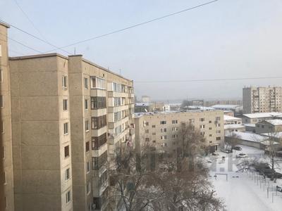 5-комнатная квартира, 95 м², 8/9 эт., Узбекская 40 Г за 17 млн ₸ в Семее — фото 16