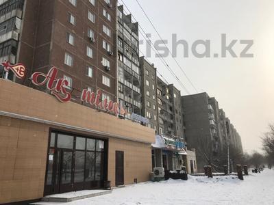 5-комнатная квартира, 95 м², 8/9 эт., Узбекская 40 Г за 17 млн ₸ в Семее — фото 18