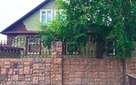 4-комнатный дом, 102.8 м², 7 сот., Донская 16а за 20 млн ₸ в Караганде, Октябрьский р-н