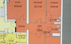 3-комнатная квартира, 129 м², 9/9 эт., Гагарина 197 за 35 млн ₸ в Костанае