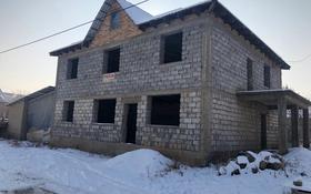 8-комнатный дом, 240 м², 8 сот., Окжетпес 10 за 13.5 млн ₸ в Каскелене