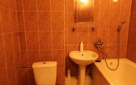 1-комнатная квартира, 32 м², 4/5 эт. посуточно, Казахстан 82/1 за 6 000 ₸ в Усть-Каменогорске