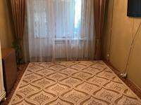 3-комнатная квартира, 47.2 м², 3/5 этаж
