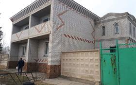 4-комнатный дом, 290 м², 10 сот., Георгиевская 57 за 13 млн ₸ в Семее
