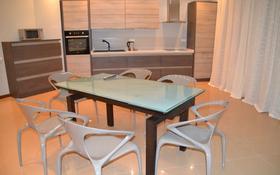 4-комнатная квартира, 200 м² помесячно, Омарова 33 за 450 000 〒 в Алматы, Медеуский р-н