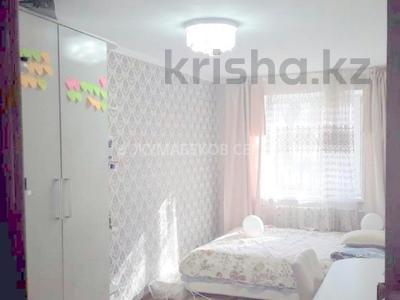2-комнатная квартира, 50 м², 2/4 этаж, Казыбек Би — Калдаякова за 23.5 млн 〒 в Алматы, Медеуский р-н — фото 3
