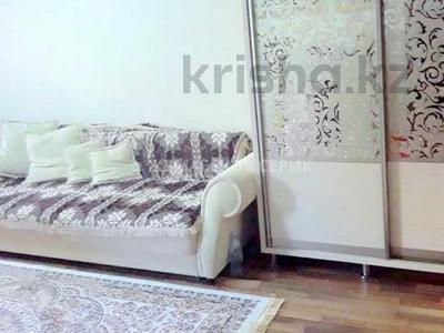 2-комнатная квартира, 50 м², 2/4 этаж, Казыбек Би — Калдаякова за 23.5 млн 〒 в Алматы, Медеуский р-н — фото 4