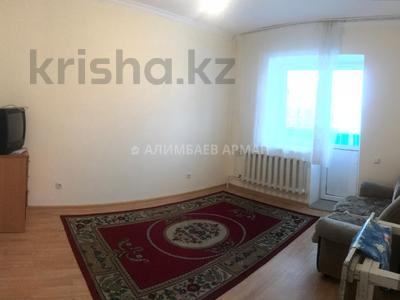1-комнатная квартира, 32 м², 2/5 этаж, Иманжусипа Кутпанова 18 — Бейбитшилик за 10.2 млн 〒 в Нур-Султане (Астана), Сарыарка р-н — фото 3