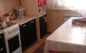 2-комнатная квартира, 57 м², 5/9 эт. помесячно, Асыларман за 90 000 ₸ в Алматы, Наурызбайский р-н