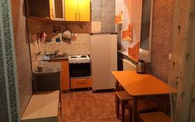 1-комнатная квартира, 42 м², 4 этаж посуточно, Катаева 55 за 3 500 〒 в Павлодаре