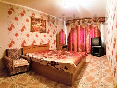 3-комнатная квартира, 65 м², 1/5 эт. посуточно, Победы 137 — проспект Евразия city center за 12 000 ₸ в Уральске — фото 4