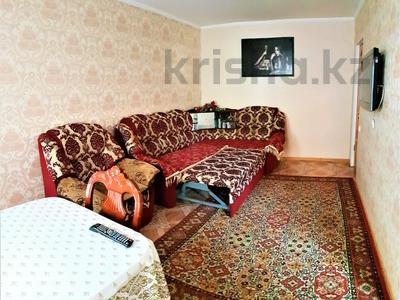 3-комнатная квартира, 65 м², 1/5 эт. посуточно, Победы 137 — проспект Евразия city center за 12 000 ₸ в Уральске — фото 2
