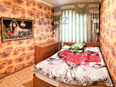 3-комнатная квартира, 65 м², 1/5 эт. посуточно, Победы 137 — проспект Евразия city center за 12 000 ₸ в Уральске — фото 20