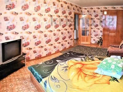 3-комнатная квартира, 65 м², 1/5 эт. посуточно, Победы 137 — проспект Евразия city center за 12 000 ₸ в Уральске — фото 21