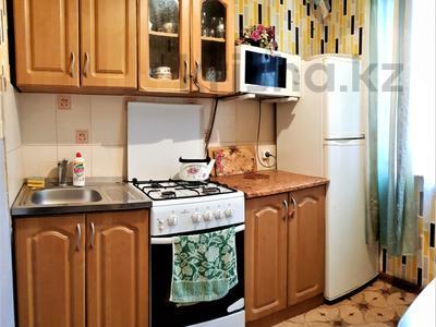 3-комнатная квартира, 65 м², 1/5 эт. посуточно, Победы 137 — проспект Евразия city center за 12 000 ₸ в Уральске — фото 24