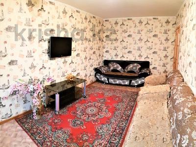 3-комнатная квартира, 65 м², 1/5 эт. посуточно, Победы 137 — проспект Евразия city center за 12 000 ₸ в Уральске — фото 26