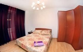 2-комнатная квартира, 75 м², 18/25 эт. посуточно, Каблукова 270/2 за 13 000 ₸ в Алматы, Бостандыкский р-н