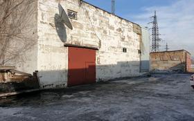 Здание площадью 180 м², Каршоссе за 27 млн ₸ в Темиртау