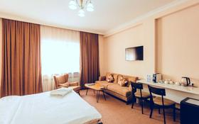 1-комнатная квартира, 26 м², 2/3 этаж посуточно, Армянская 7а за 15 000 〒 в Алматы, Медеуский р-н