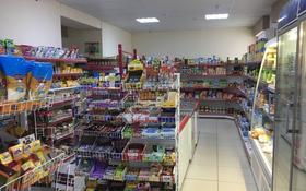Магазин площадью 122.6 м², Лесная Поляна 5 за 16.5 млн 〒 в Нур-Султане (Астана), Есиль р-н