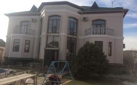6-комнатный дом, 600 м², 20 сот., Центр — Кунаева за 290 млн ₸ в Шымкенте