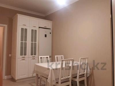 3-комнатная квартира, 109 м², 4/13 эт., Розыбакиева 247 — Левитана за 65.5 млн ₸ в Алматы, Бостандыкский р-н — фото 11