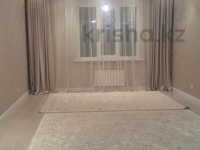 3-комнатная квартира, 109 м², 4/13 эт., Розыбакиева 247 — Левитана за 65.5 млн ₸ в Алматы, Бостандыкский р-н — фото 13