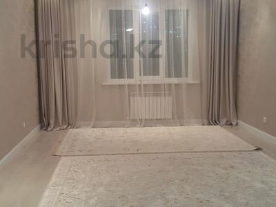 3-комнатная квартира, 109 м², 4/13 эт., Розыбакиева 247 — Левитана за 65.5 млн ₸ в Алматы, Бостандыкский р-н — фото 5