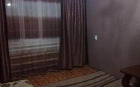 1-комнатная квартира, 32 м², 1/5 этаж посуточно, Мкр Жайлау 18 за 4 000 〒 в Таразе