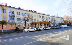 5-комнатная квартира, 140 м², 3/3 эт., Кабанбай батыра 104 — Тулебаева за 43 млн ₸ в Алматы, Медеуский р-н