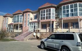 4-комнатный дом помесячно, 450 м², 3 сот., 14-й мкр 19А за 750 000 〒 в Актау, 14-й мкр