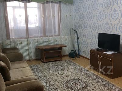 3-комнатная квартира, 65 м², 3 этаж посуточно, Конаева 10 за 8 000 〒 в Таразе