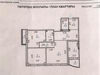 3-комнатная квартира, 122 м², 12/19 этаж