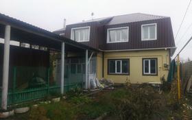 5-комнатный дом, 152 м², 5 сот., Плеханова 98/3 за 25 млн ₸ в Костанае