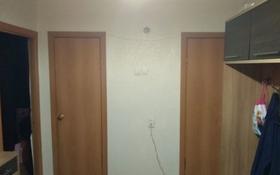 3-комнатная квартира, 60.5 м², 5/5 этаж, Аблай Хана 18 за 15.5 млн 〒 в Нур-Султане (Астана), Алматинский р-н