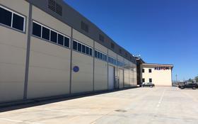 Сдаются офисы со складами в Новом Индустриальном Парке! за 250 000 ₸ в Астане, Алматинский р-н