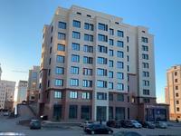 Офис площадью 128 м²