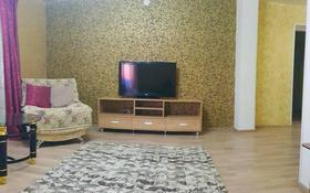 2-комнатная квартира, 60 м², 5/11 этаж посуточно, улица Казахстан 70 за 8 000 〒 в Усть-Каменогорске