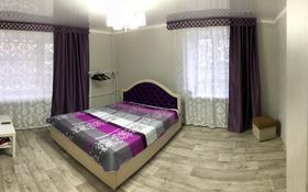 1-комнатная квартира, 37 м² посуточно, Алтынсарина — Орджоникидзе за 7 000 ₸ в Костанае
