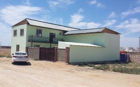 5-комнатный дом, 190 м², 4 сот., Мерей 36 за 15 млн 〒 в Актау