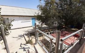 4-комнатный дом, 120 м², 8 сот., Автодром 378 — Достық за 7.3 млн 〒 в Баскудуке