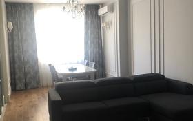 4-комнатная квартира, 145 м², 2/8 эт. помесячно, Кабанбай батыра — Корпус 5 за 500 000 ₸ в Нур-Султане (Астана), Есильский р-н