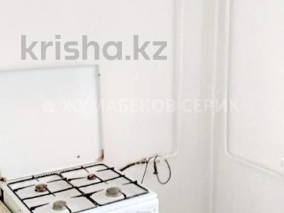 3-комнатная квартира, 67 м², 1/5 этаж, Каирбекова — Жибек Жолы за 29.5 млн 〒 в Алматы, Медеуский р-н — фото 7