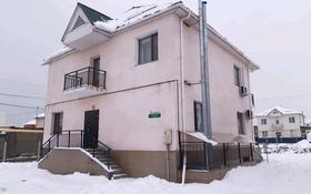 5-комнатный дом, 281 м², 6 сот., мкр Шугыла, Жунисова 134/91 за 55 млн 〒 в Алматы, Наурызбайский р-н
